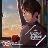 ドラマCD キョウダイの恋愛事情 vol.2 弟・月島 [CD]