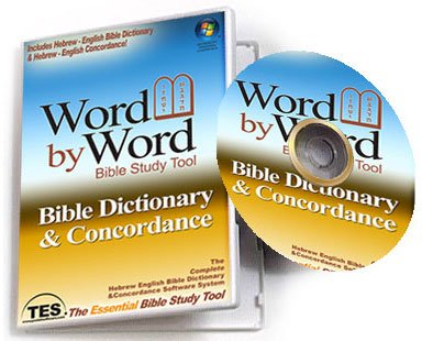 Amazon.com: Word By Word English - Hebrew Bible Dictionary ...