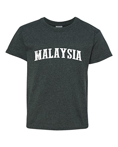 Ugo What To Do in Malaysia Travel Guide Deals Kuala Lumpur Map Flag Unisex Youth Kids T-Shirt - In Malaysia The Store
