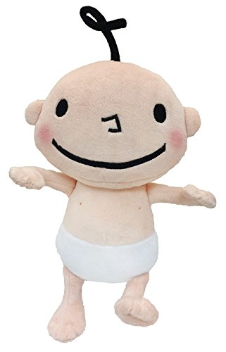 MerryMakers Huggy Kissy Baby 10 Inch