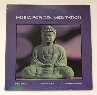 Music For Zen Meditation And Other Joys [Vinyl LP record]