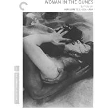 Woman in the Dunes (English Subtitled)