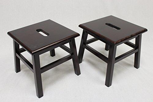 eHemco Set of 2 Hardwood Footstools in Espresso Finish