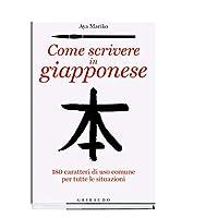 Come scrivere in giapponese