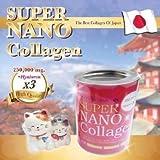 250g Super Nano Whitening Reduce Acne Super Nano