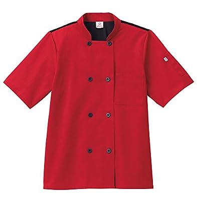 Five Star Chef Apparel White Swan Short Sleeve Unisex Chef Jacket (Purple, 2X)