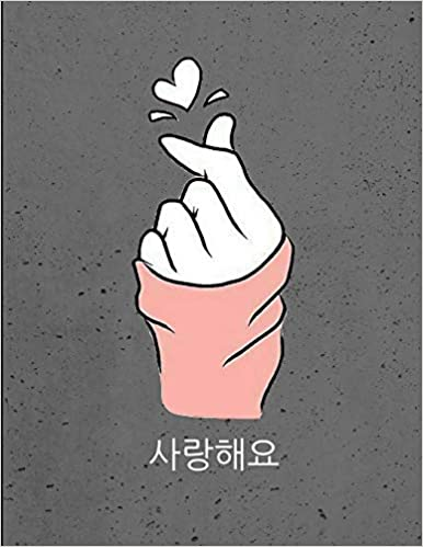 Kpop Finger Heart Sign Saranghaeyo Oppa Notebook For Girls