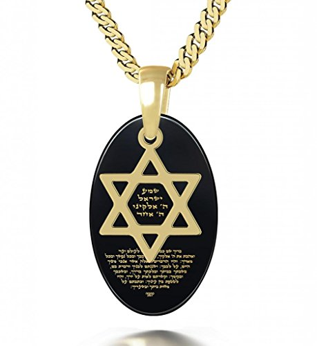 - Gold Plated Star of David Necklace - Shema Yisrael Pendant Inscribed in 24k Gold on Oval Black Onyx Stone, 18