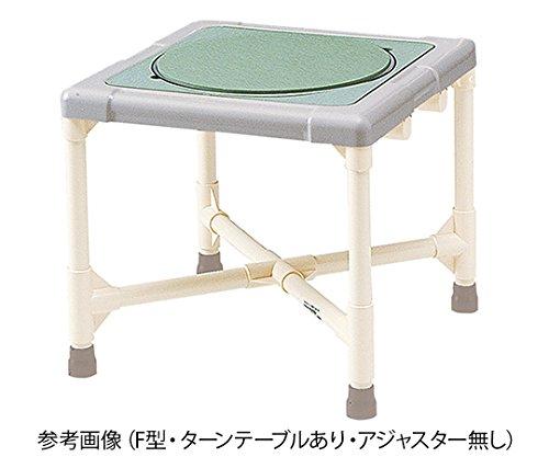 矢崎化工7-3961-05シャワーいすF型タイプ(ターンテーブルありアジャスターあり)   B07BD281DL