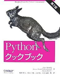 Python kukkubukku
