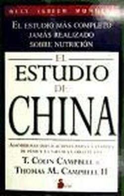 El estudio de China(Paperback) - 2012 Edition (El Estudio De China)