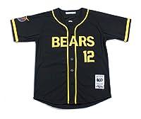 Bad News Bears Movie Baseball Jersey in Black