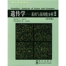 an introduction to the analysis of dna mutation 1 introduction and scope 6 11 dna and forensic science 7 except for new mutations forensic dna analysis focuses on examining specific sections of dna that are known.
