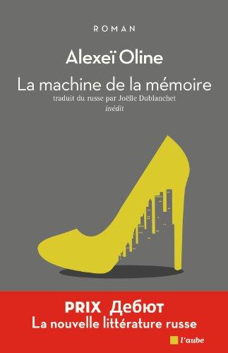 Machine de la mémoire (La)
