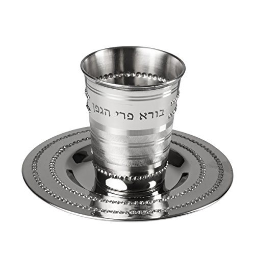 Stainless Steel - Non Tarnish - Kiddush Cup and Tray - For Shabbat and Havdalah - Judaica Shabbos and Holiday Gift - By Ner Mitzvah (Kiddush Cup)