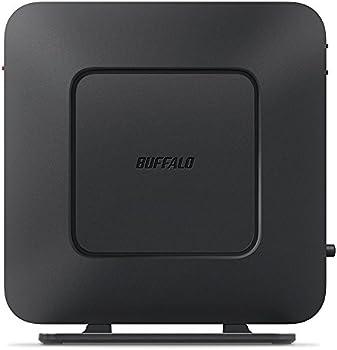 Buffalo AirStation HighPower N600 Gigabit Router
