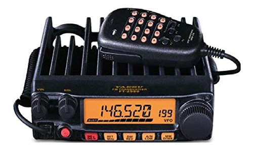 FT-2980R FT-2980 Original Yaesu 144 MHz Single Band Mobile Transceiver 80 Watts - 3 Year Manufacturer Warranty by Yaesu