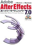 Adobe After Effects 7.0スーパーテクニック―for Windows and Macintosh