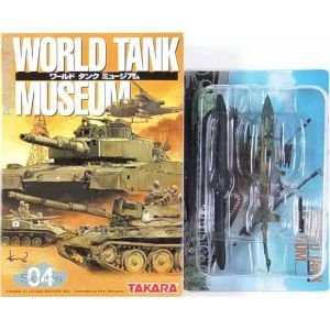 (Japan Import [17] Takara 1/144 World tank museum Vol.4 Ground Self-Defense Force AH-1S Cobra shark mouse attack helicopters separately)