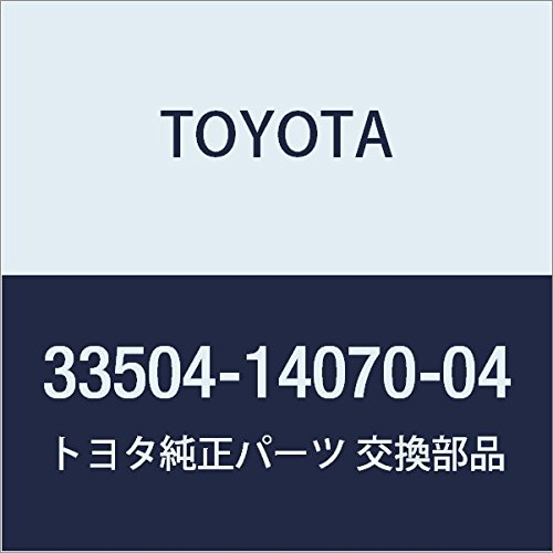 TOYOTA Genuine 33504-14070-04 Shift Lever Knob Sub Assembly