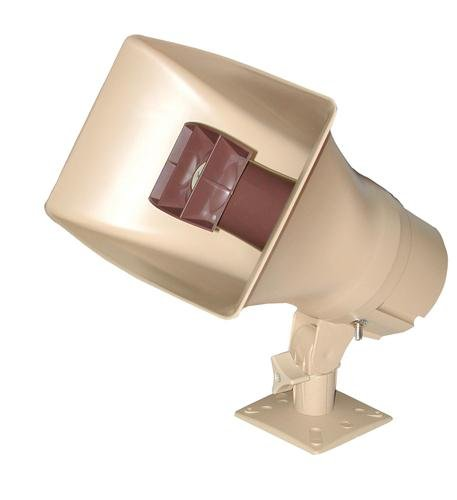 VALCOM V-1038 30Watt 1Way Paging Horn - Beige (VC-V-1038)