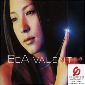 Boa - Valenti - Amazon.com Music