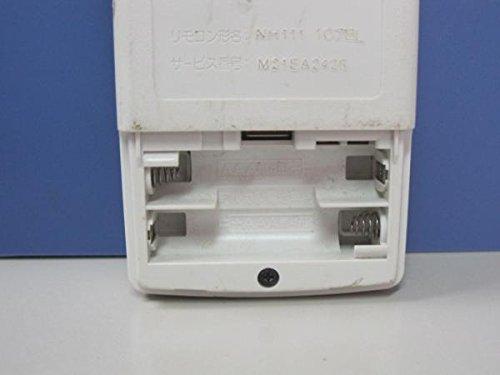 エアコンリモコン NH111 107BL 蓋無