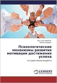Edition) (9783846548042): Svetlana Khrebina, Rimma Zvereva: Books
