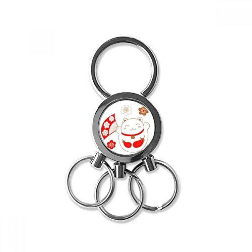 Lucky Seven Car Charm - Lucky Fortune Cat Flower Fan Eggplant Japan Culture Metal Key Chain Ring Car Keychain Trinket Keyring Novelty Item Best Charm Gift