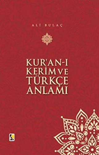 Kur'an-i Kerim ve Turkce Anlami - Kucuk Boy: Ali Bulac, Yahya Ayyýldýz,  Tekin Ozturk, Metin Aydost: 9786353322303: Amazon.com: Books