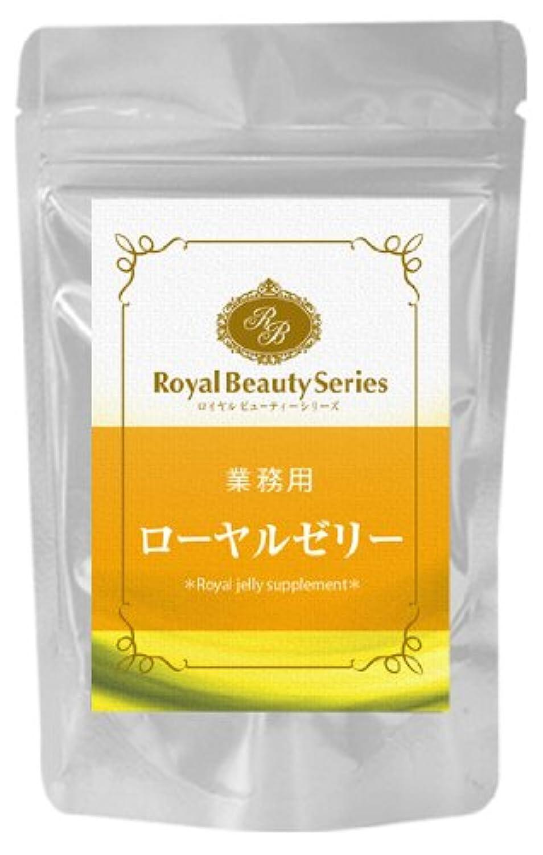 呼吸宝石メイド純度100% 超濃厚 生ローヤルゼリー100g(生ロイヤルゼリー)