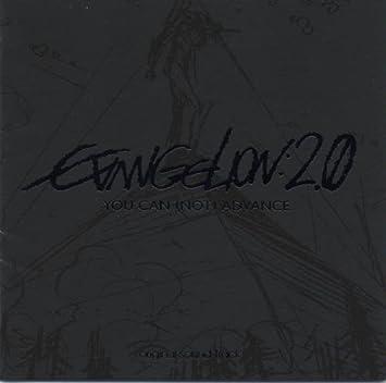 Amazon | ヱヴァンゲリヲン新劇場版:破 オリジナルサウンドトラック ...