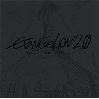 Evangelion: 2.0 You Can (Not) Advance Original Soundtrack (Limited Edition)