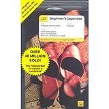 Teach Yourself Beginner's Japanese Package (Book + 2CDs)