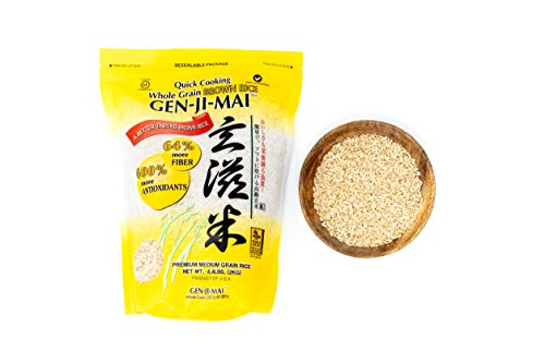 quick brown rice - 2