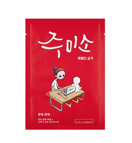 Chewy Face (Helloskin Jumiso Chewy Elasticity Mask (Set of 5) - Firming & Lifting Face Mask 100% Cupra Sheet)