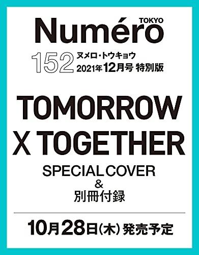 Numero TOKYO 2021年12月号 増刊 画像 A