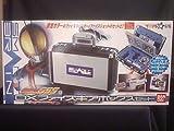 Bandai DX Faiz gear box set Toys R Us Limited Edition Masked Rider 555
