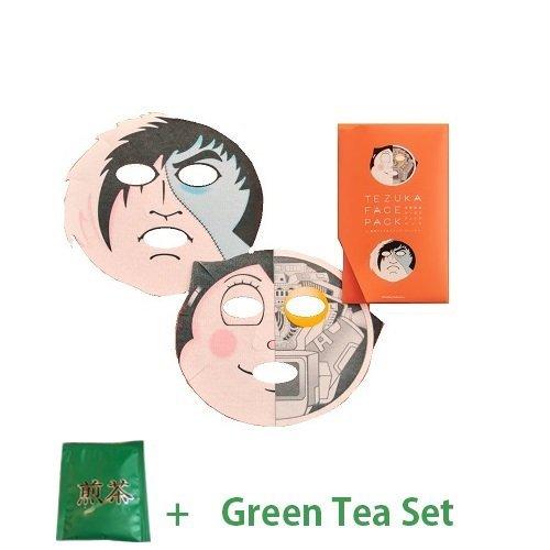 Isshin Face Mask Tezuka Face Pack Atom (Astro Boy) & Black Jack (Green Tea Set) ()
