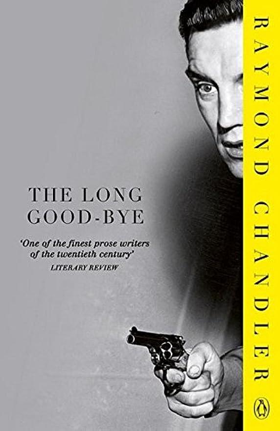 サービスモスク上級Magpie Murders: the Sunday Times bestseller crime thriller with a fiendish twist (English Edition)