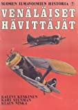 img - for Venalaiset Havittajat Keskinen book / textbook / text book