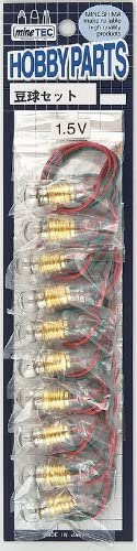 豆球セット 1.5V用 10個入り (P-38)