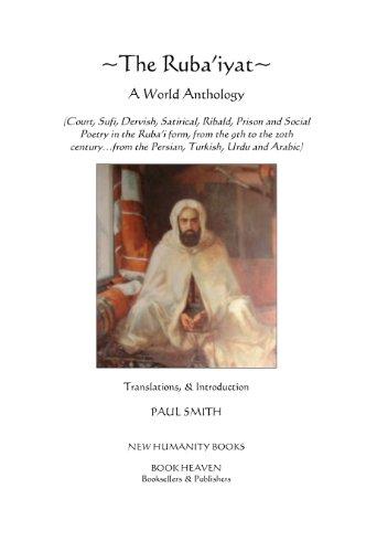 The Ruba Iyat A World Anthology Court Sufi Dervish
