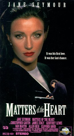Matters of the Quintessence [VHS]