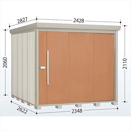 タクボ物置 ND/ストックマン 側面棚 ND-Z2326Y 一般型 結露減少屋根 『屋外用中型大型物置』 トロピカルオレンジ B018CABEEK
