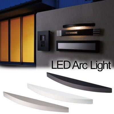 門柱灯 防雨型 LED 12v アークライト ホワイト B00PAC5F8K ホワイト
