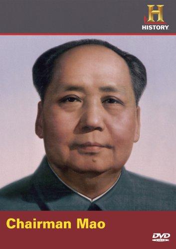 declassified-chairman-mao-history-channel