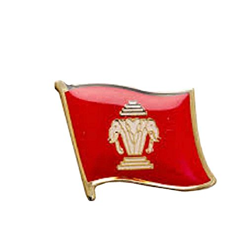 SUPERDAVES SUPERSTORE Laos Old Country Flag Small Metal Lapel Pin Badge ... 3/4 X 3/4 Inches ... (Old Badge Lapel Pin)