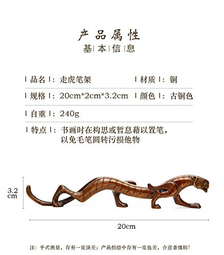 semli Ancient Bronze Calligraphy Wrting Brush Rest Holder Chinese Brush Rack Ornament of Study Room by semli (Image #5)