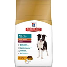 Hill's Science Diet Canine Adult Healthy Mobility Large Breed Dry Food 13.6kg/30-Pound Bag